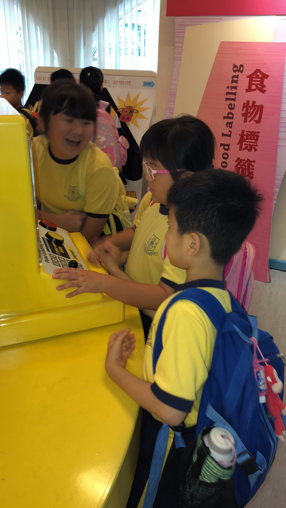 http://pohckwps.edu.hk/sites/default/files/03_16.jpg