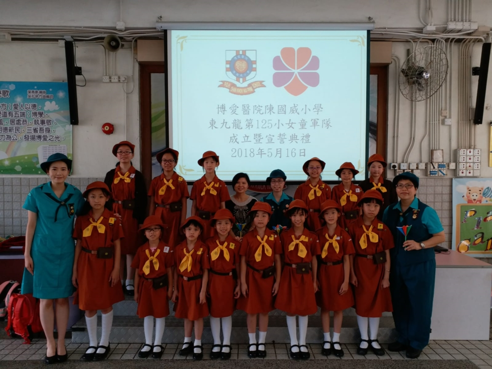 http://pohckwps.edu.hk/sites/default/files/07_18.jpg