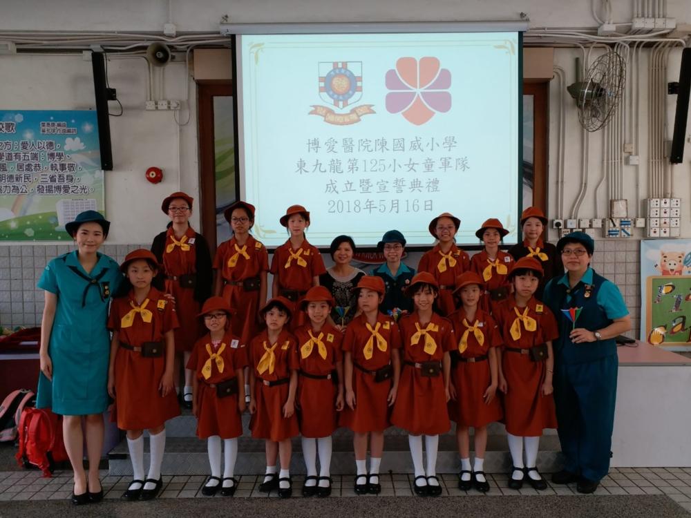 http://pohckwps.edu.hk/sites/default/files/09_18.jpg