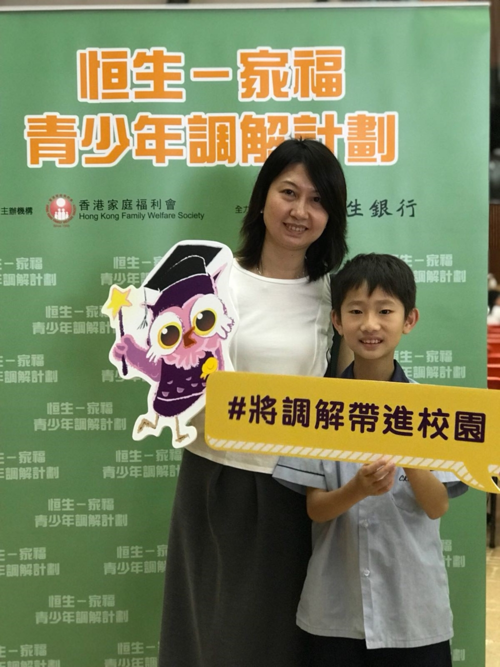 https://www.pohckwps.edu.hk/sites/default/files/09_21.jpg