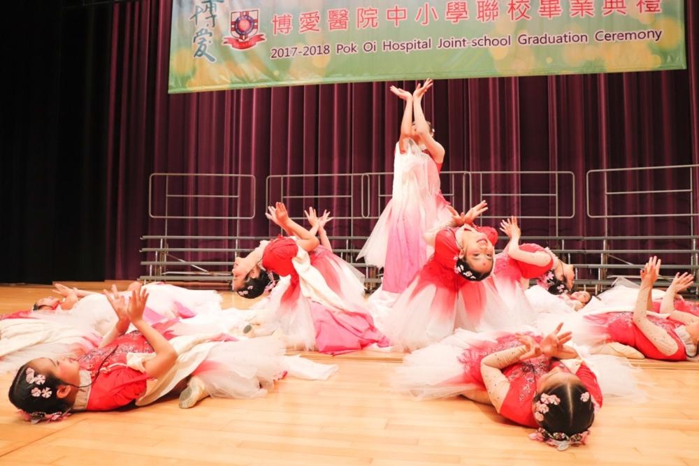 http://pohckwps.edu.hk/sites/default/files/101_2.jpg