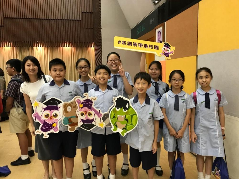https://www.pohckwps.edu.hk/sites/default/files/11_19.jpg
