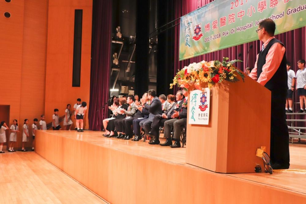 http://pohckwps.edu.hk/sites/default/files/12_14.jpg