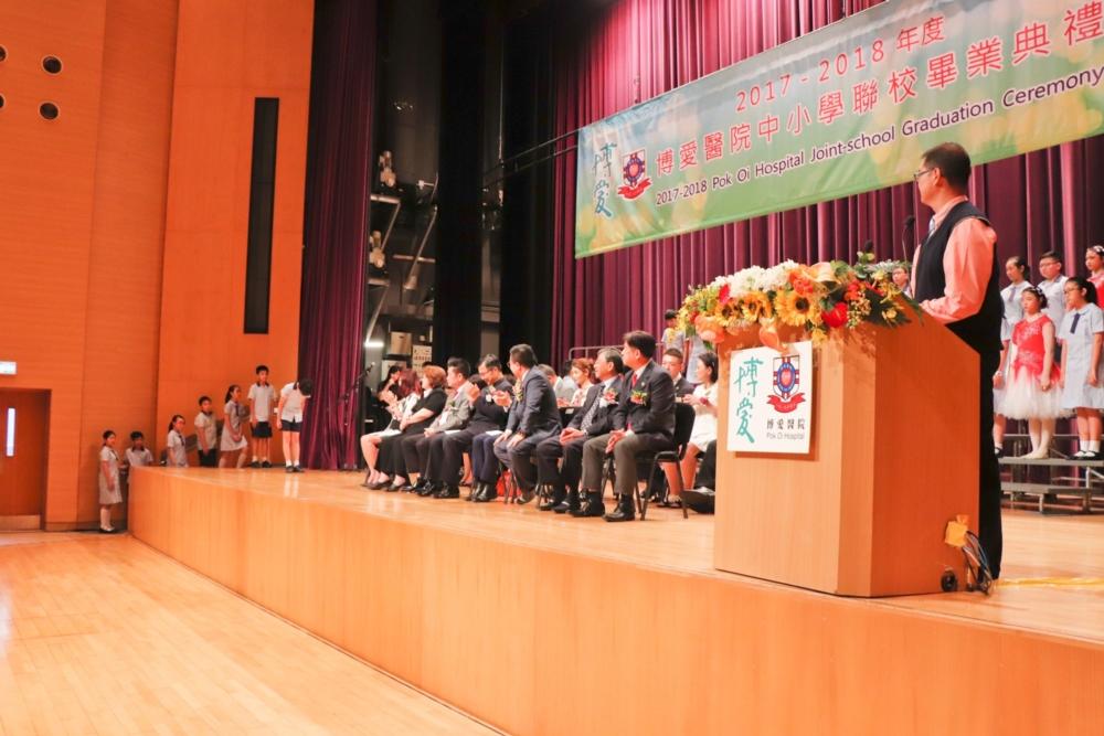 http://pohckwps.edu.hk/sites/default/files/20_12.jpg