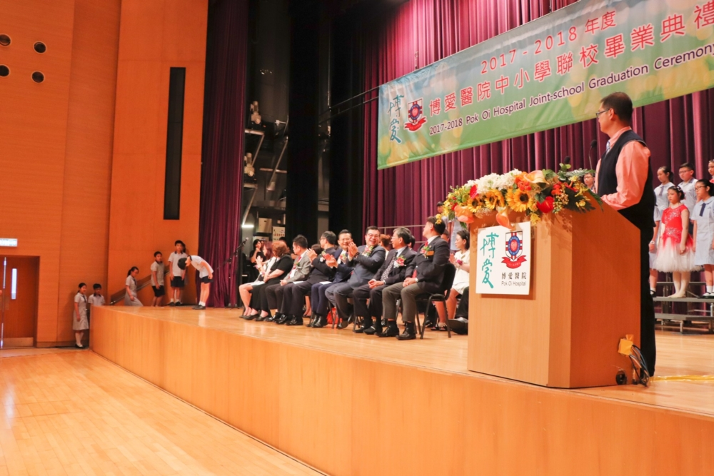 http://pohckwps.edu.hk/sites/default/files/21_12.jpg