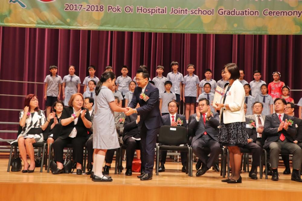 http://pohckwps.edu.hk/sites/default/files/22_12.jpg