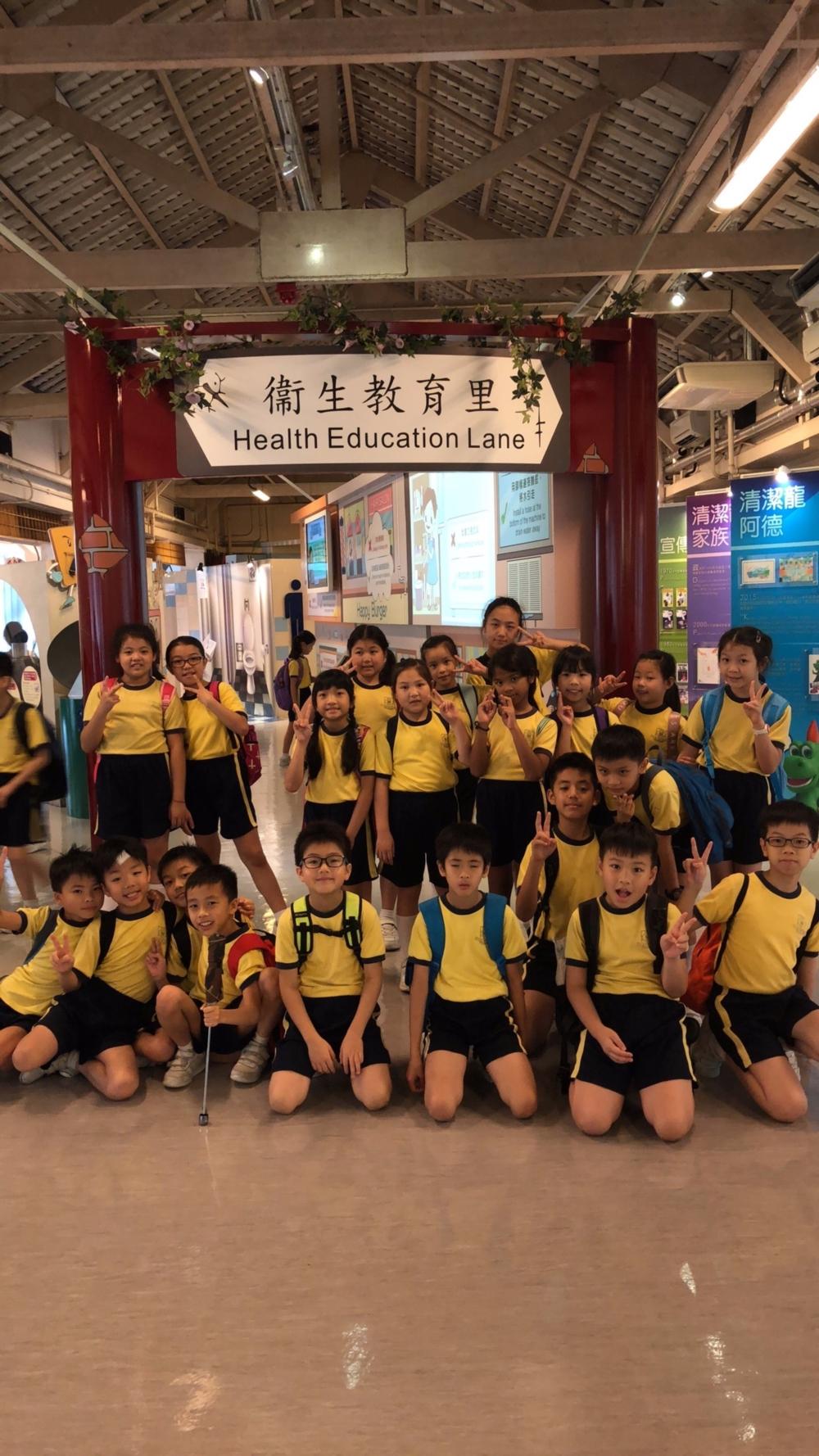 http://pohckwps.edu.hk/sites/default/files/23_13.jpg
