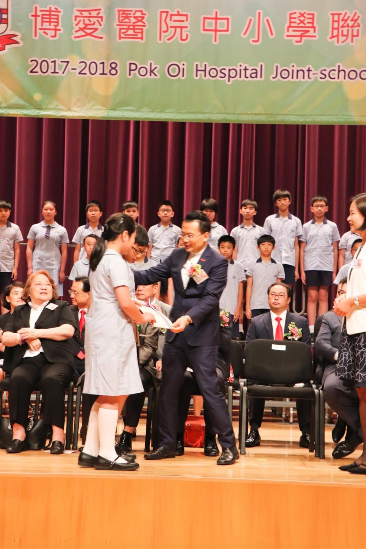 http://pohckwps.edu.hk/sites/default/files/24_12.jpg