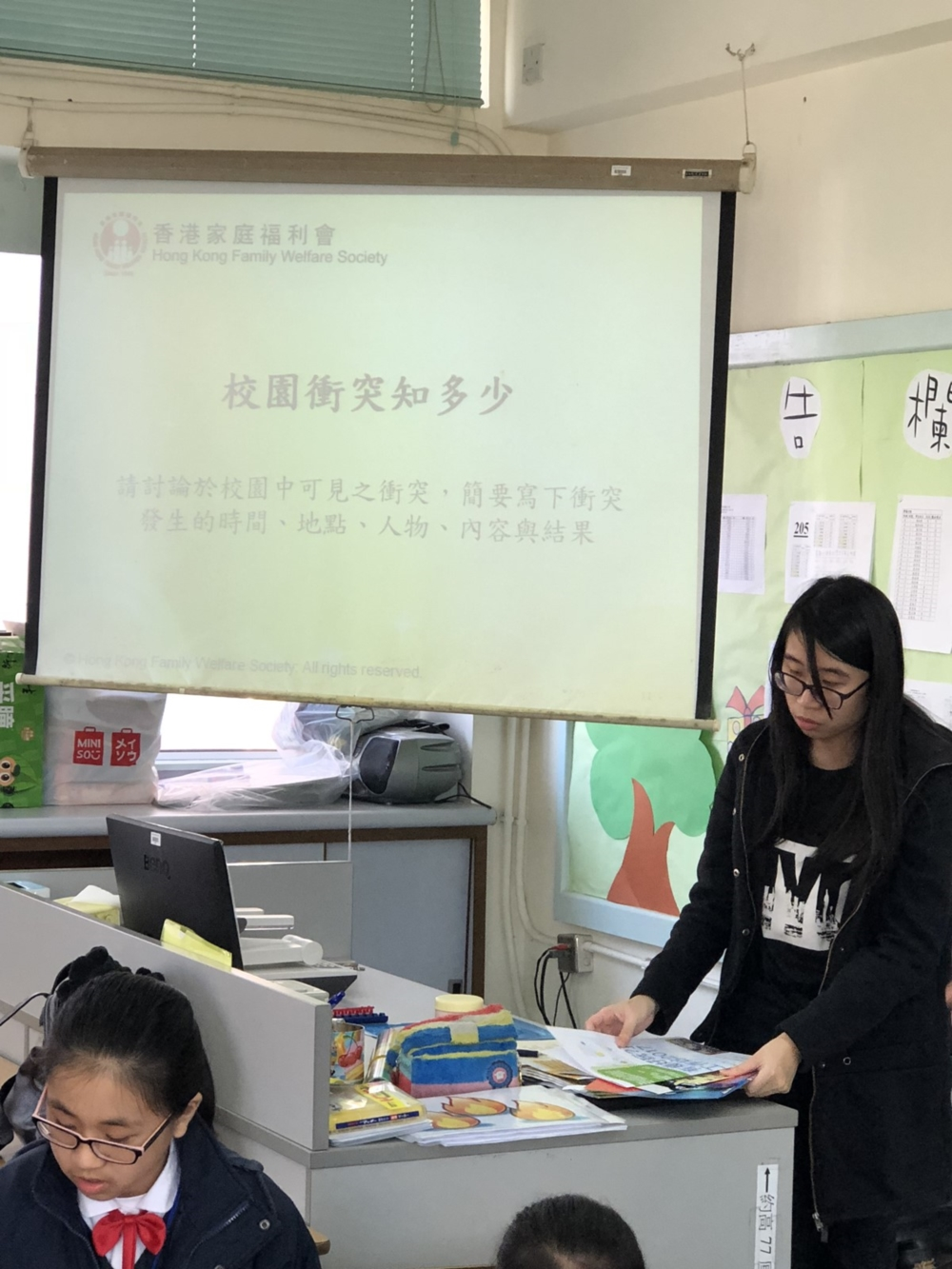 https://www.pohckwps.edu.hk/sites/default/files/34_12.jpg
