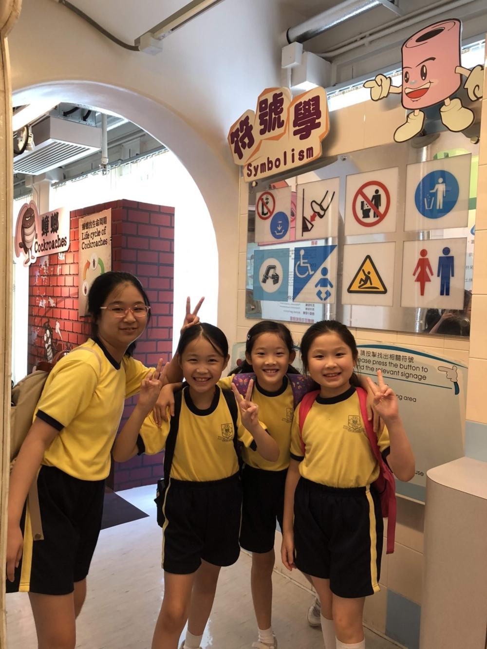 http://pohckwps.edu.hk/sites/default/files/34_9.jpg