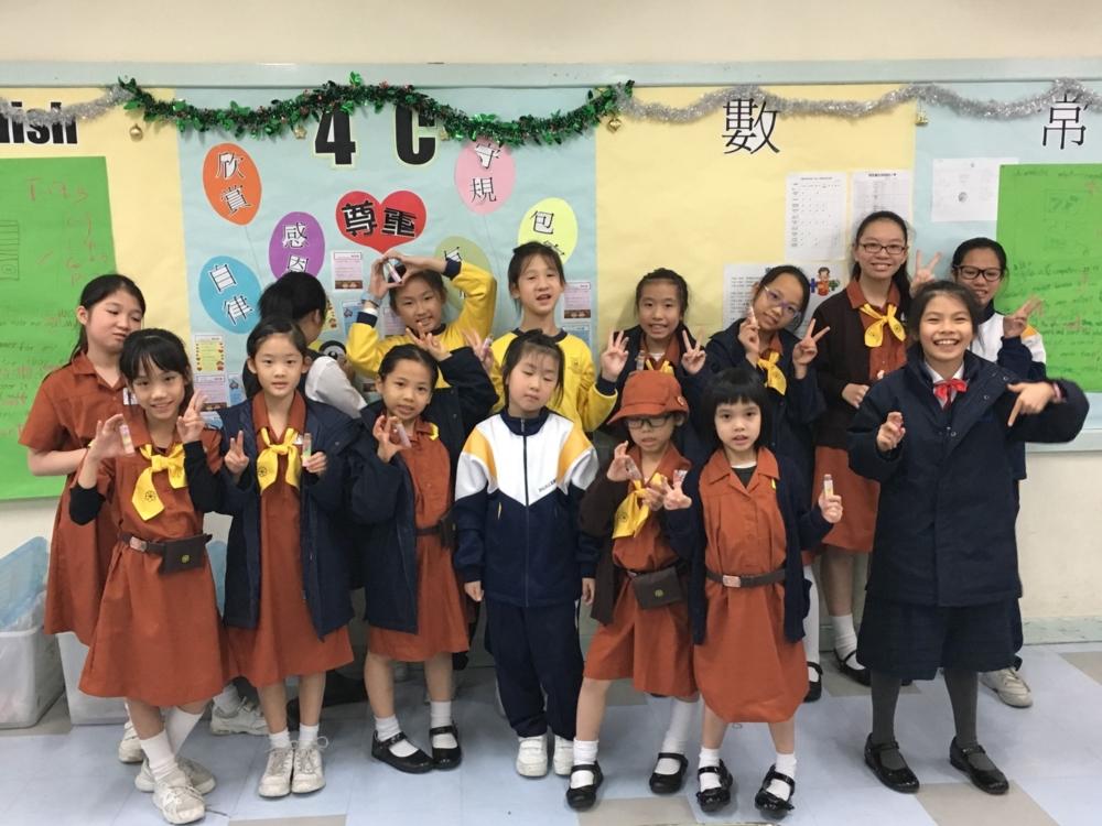 http://pohckwps.edu.hk/sites/default/files/41_11.jpg