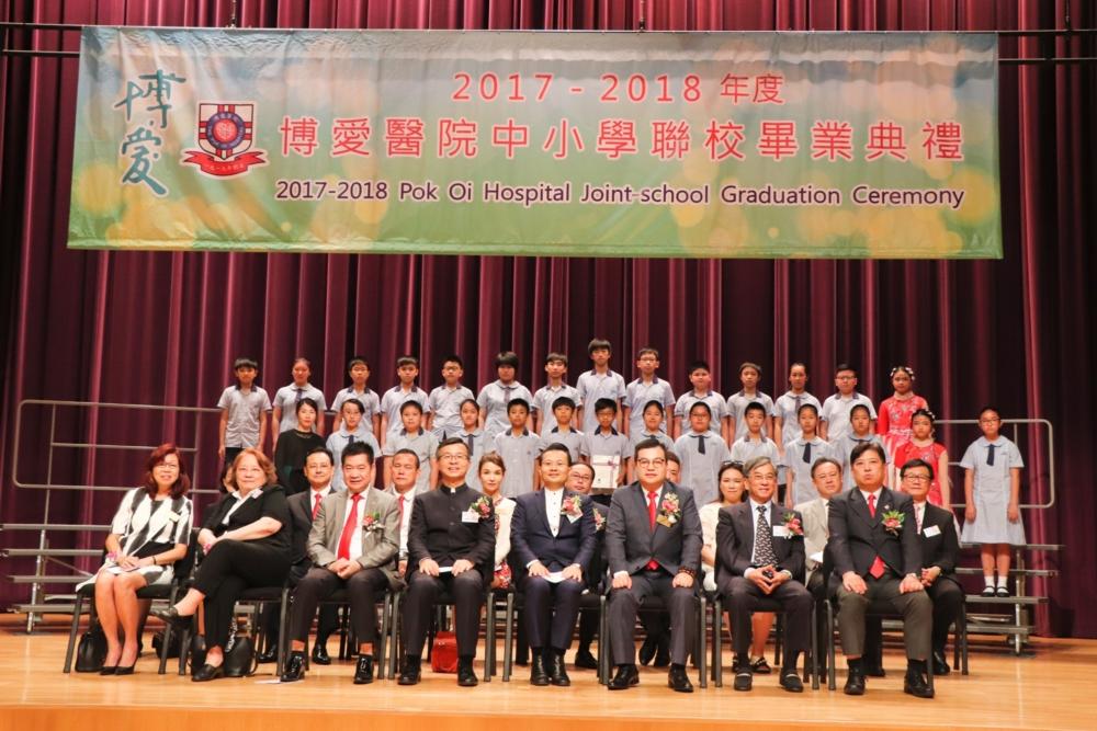 http://pohckwps.edu.hk/sites/default/files/41_8.jpg