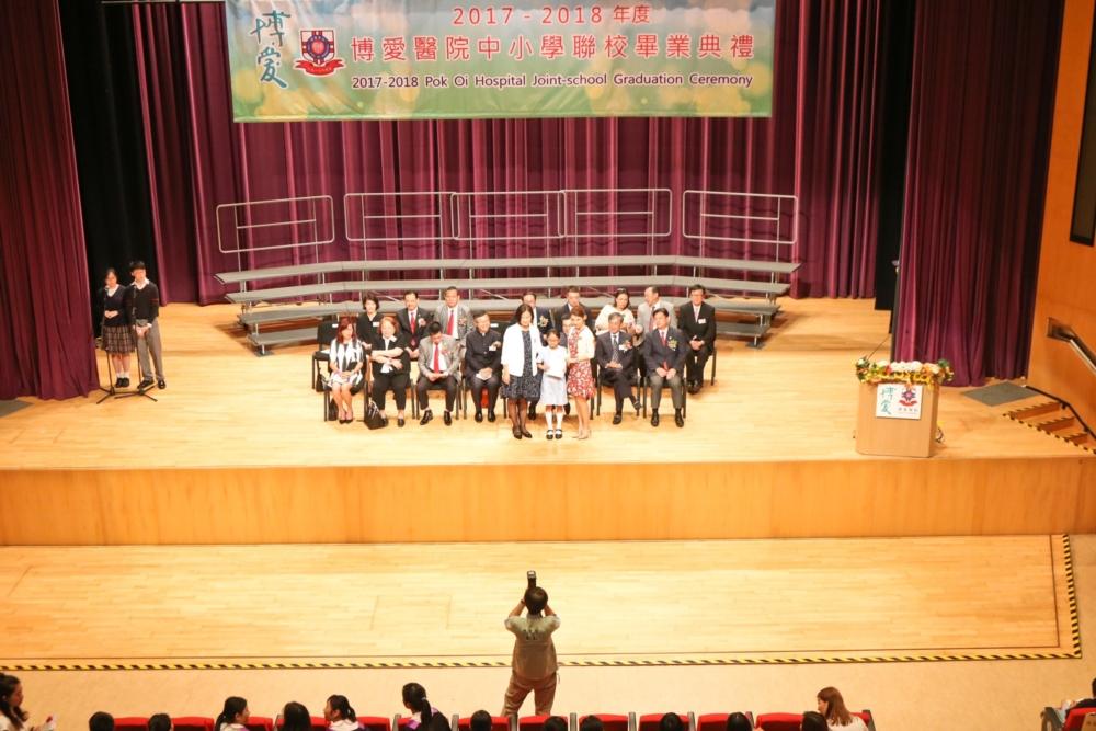 http://pohckwps.edu.hk/sites/default/files/42_8.jpg