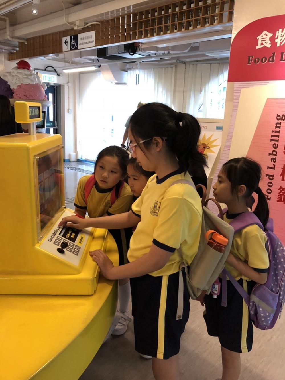 http://pohckwps.edu.hk/sites/default/files/48_7.jpg