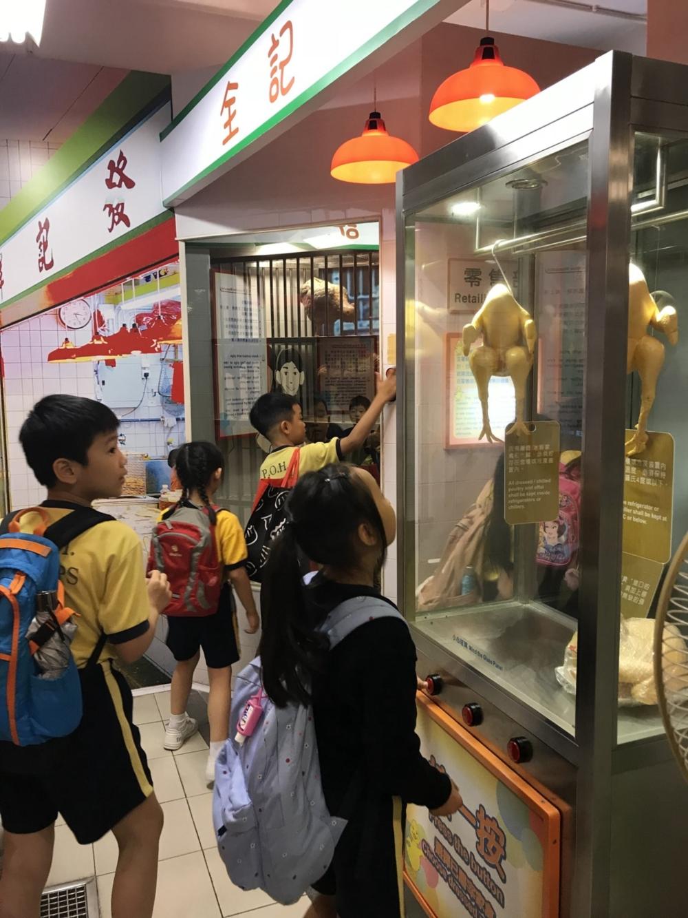 http://pohckwps.edu.hk/sites/default/files/60_5.jpg