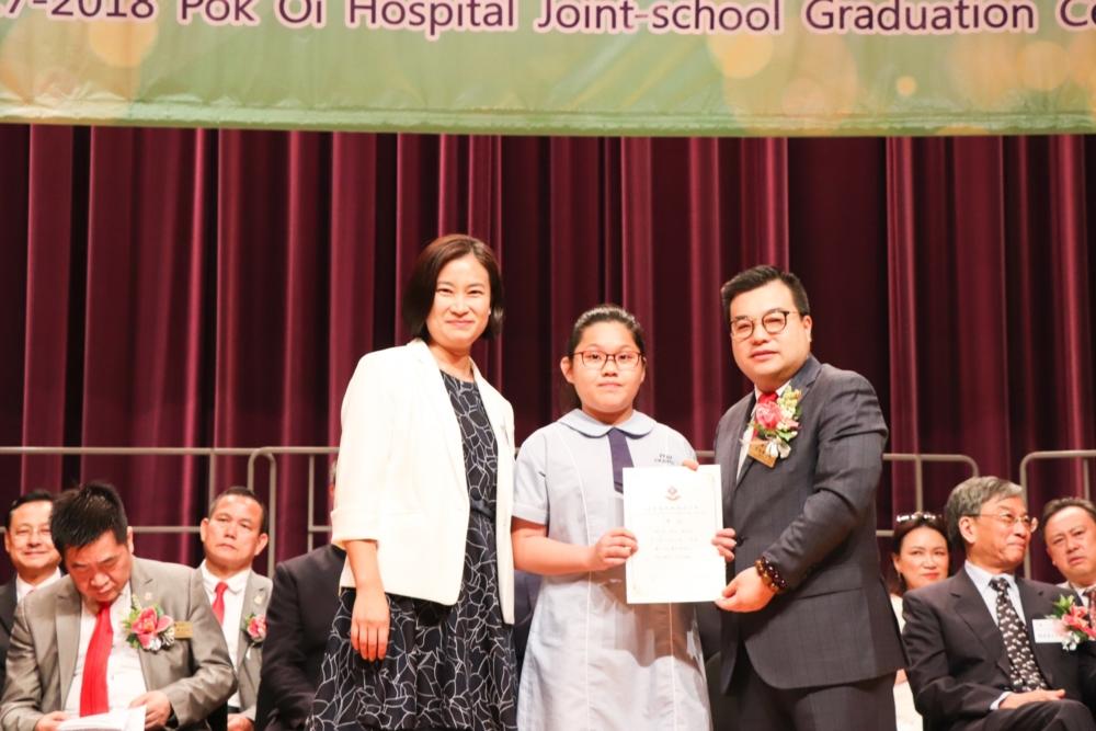 http://pohckwps.edu.hk/sites/default/files/65_4.jpg