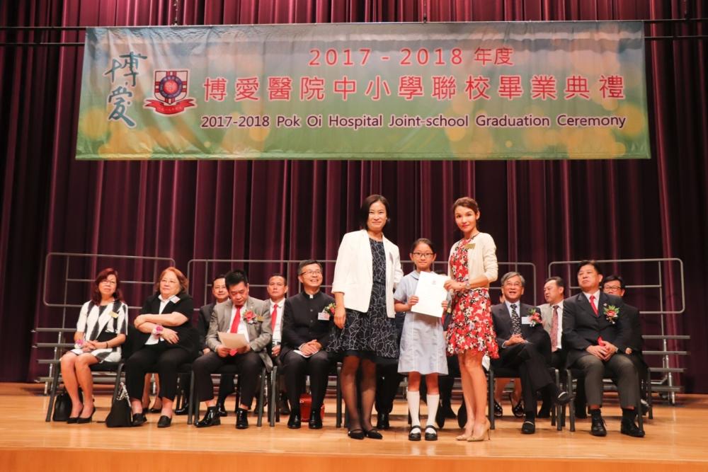 http://pohckwps.edu.hk/sites/default/files/68_4.jpg