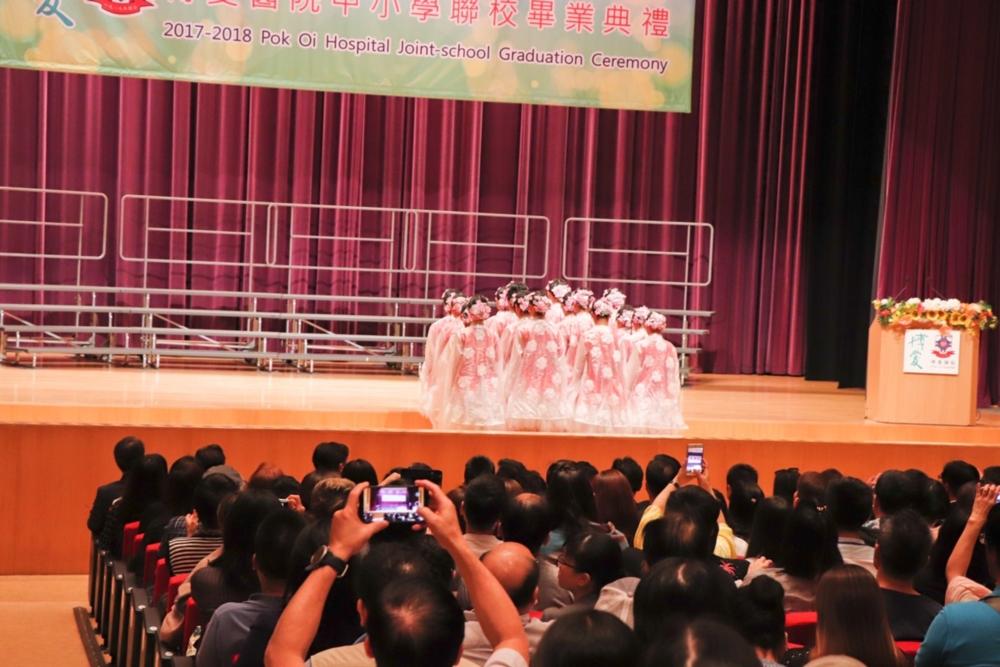 http://pohckwps.edu.hk/sites/default/files/80_4.jpg